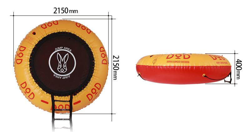 インフレータブルトランポリンのサイズ画像