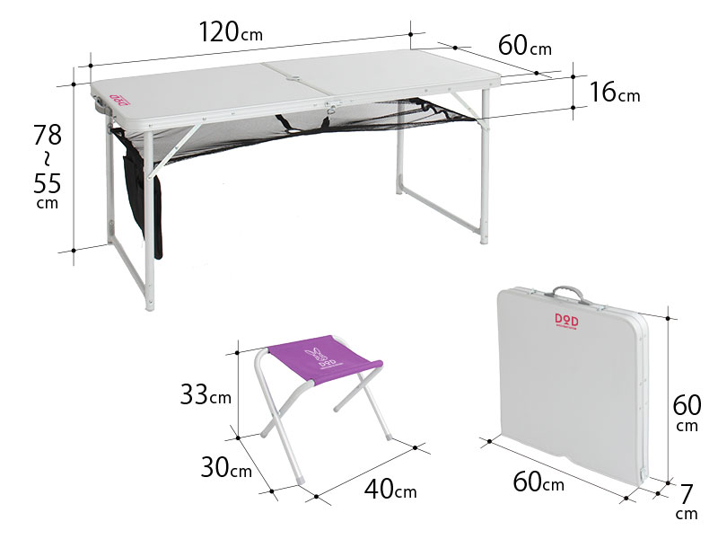 ハッピーテーブルセットのサイズ画像