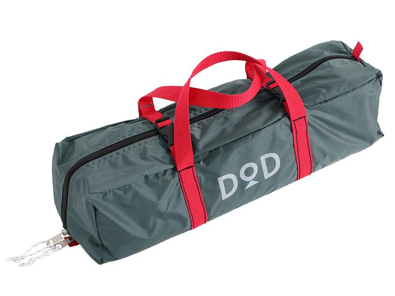 ライダーズコンフォートタープの各部の特徴(コンプレッションバッグ)