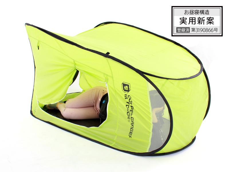 お昼寝&お着替えテントの各部の特徴(お昼寝用テント)