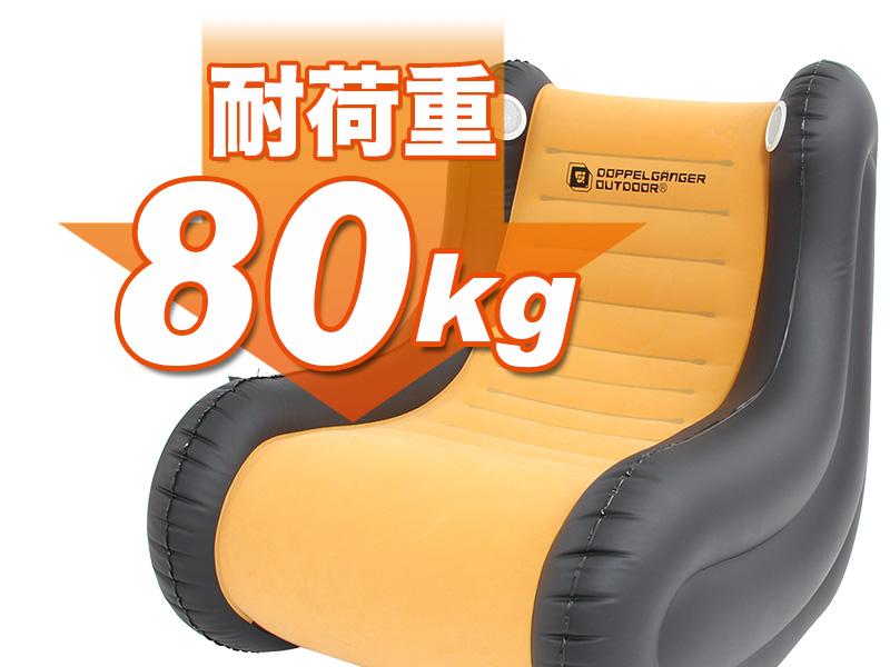 スピーカーソファの各部の特徴(静止耐荷重80kg)