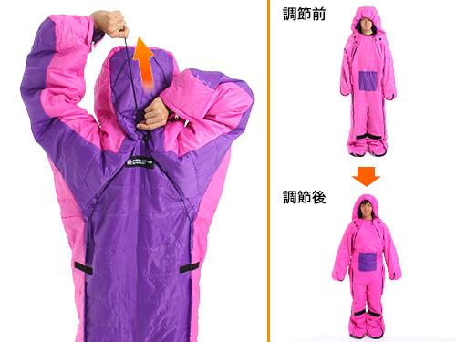 人型寝袋ver5.0 ヌクヌクシリーズのメインの特徴(Ver.5.0からの新仕様:ムービングフィットシステム)
