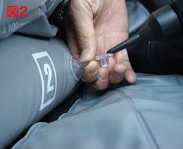インフレータブルカヤック空気注入に関する諸注意画像