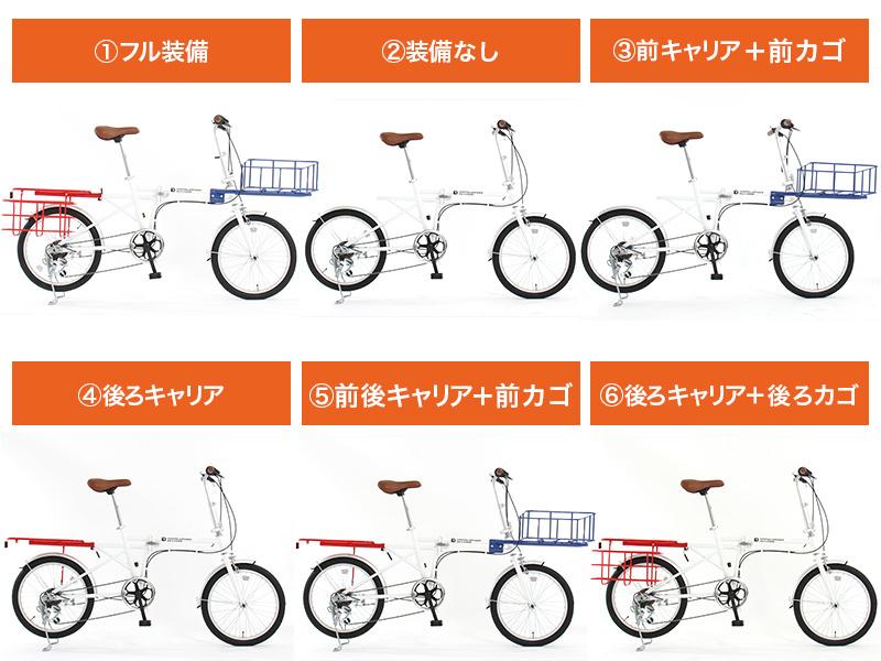 2WAYアウトドアバイクのメインの特徴(6つのスタイル)