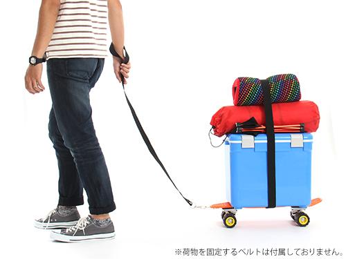 アウトドアスケートボードのメインの特徴(荷物の搬入・搬出に)