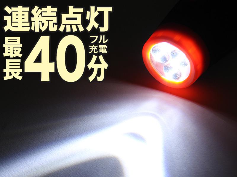 自力発電LEDヌンチャクライトの各部の特徴(連続点灯最長約40分)