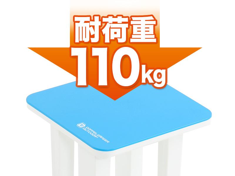 5in1テーブルチェアセットの各部の特徴(耐荷重110kg)