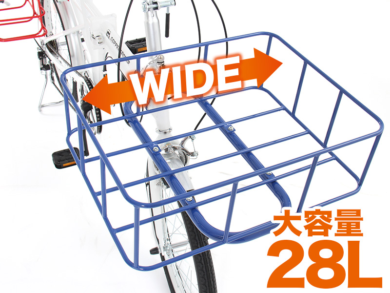 2WAYアウトドアバイクの各部の特徴(前カゴ)