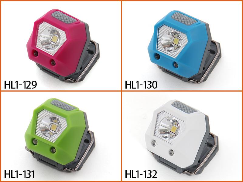 ウルトラマイクロ2WAYヘッドライトの各部の特徴(選べる4つのカラフルボディ)