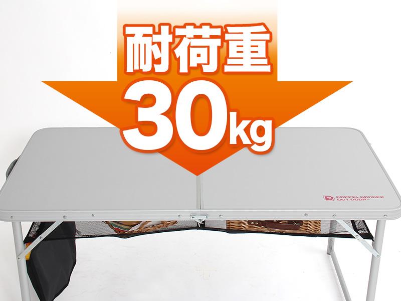 ハッピーテーブルセットの各部の特徴(耐荷重30kg(テーブル))