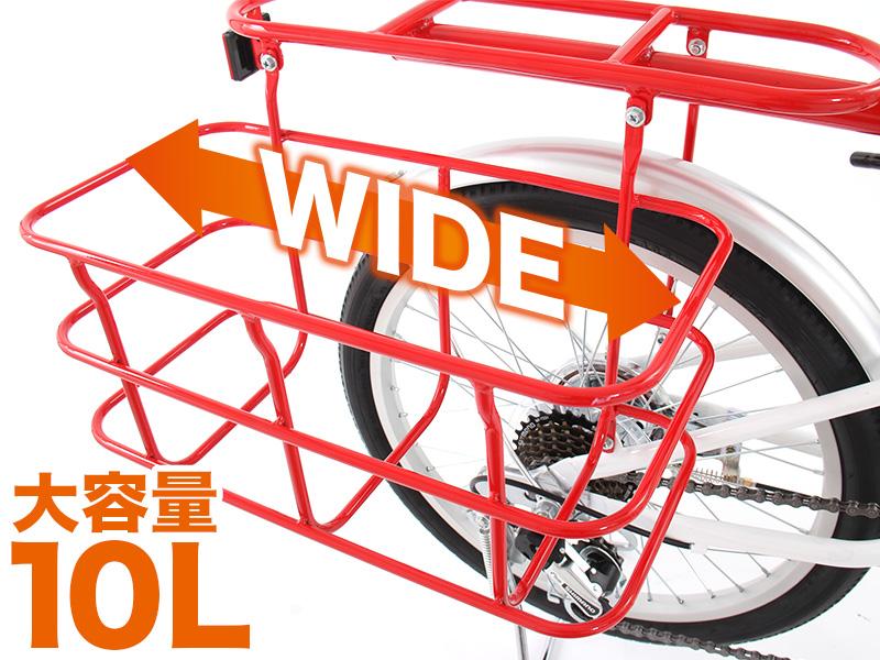 2WAYアウトドアバイクの各部の特徴(後ろカゴ)
