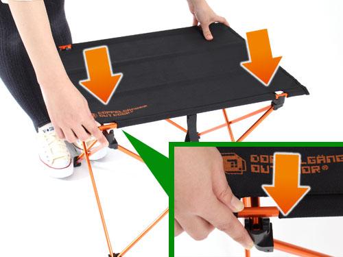 ウルトラライトテーブル 組立/設営方法画像