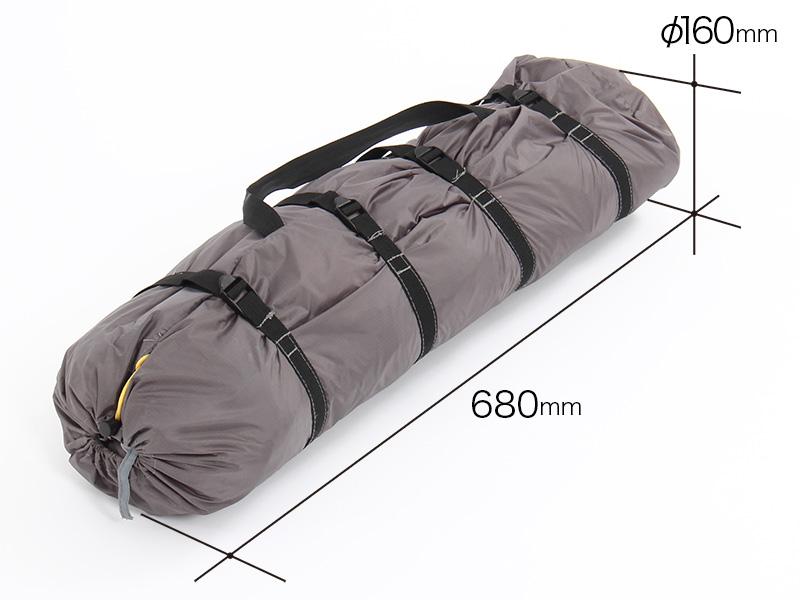 ウルトラライトワンタッチテントの各部の特徴(コンプレッションバッグ)