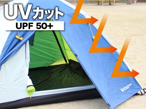 2WAYワンタッチテントの各部の特徴(UVカット50+)