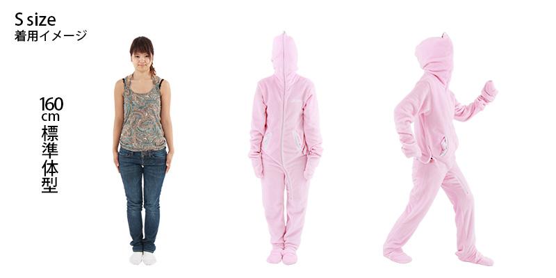 人型寝袋フリース身長160cm標準体型の場合(size S)画像