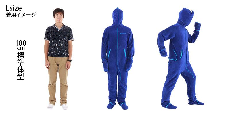 人型寝袋フリース身長180cm標準体型の場合(size L)画像