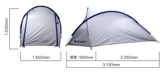 ドームテントのサイズ画像