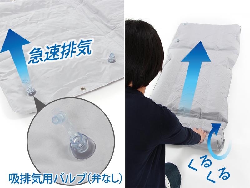 インフレータブルチェアベッドの組立/設営方法