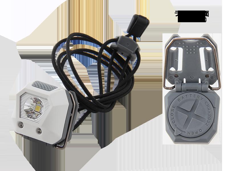 ウルトラマイクロ2WAYヘッドライトの製品画像