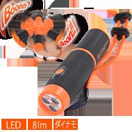 自力発電LEDヌンチャクライト画像
