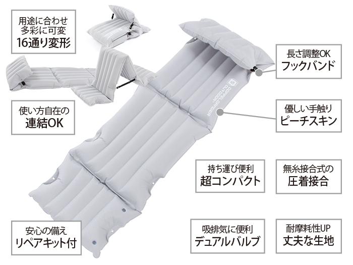 インフレータブルチェアベッドの主な特徴