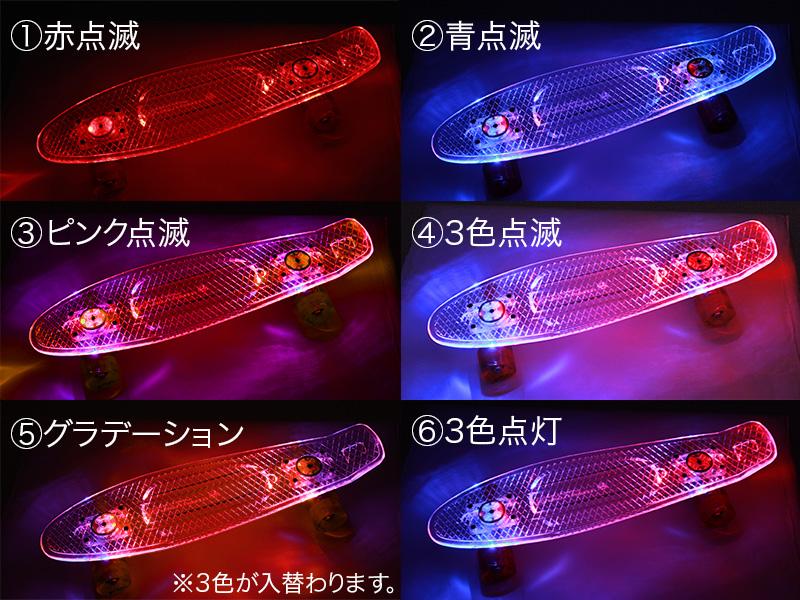 LEDスケートボードの各部の特徴(Crazy flash LED)