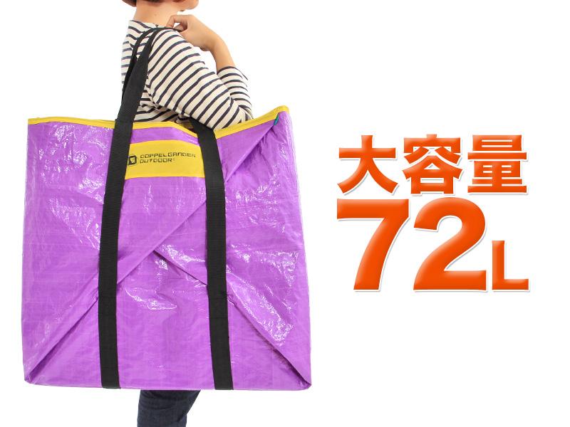 折り紙レジャーシートの各部の特徴(大容量バッグとして)