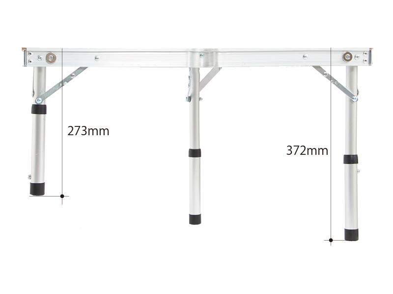 UFOテーブルの各部の特徴(高さ調節機能)