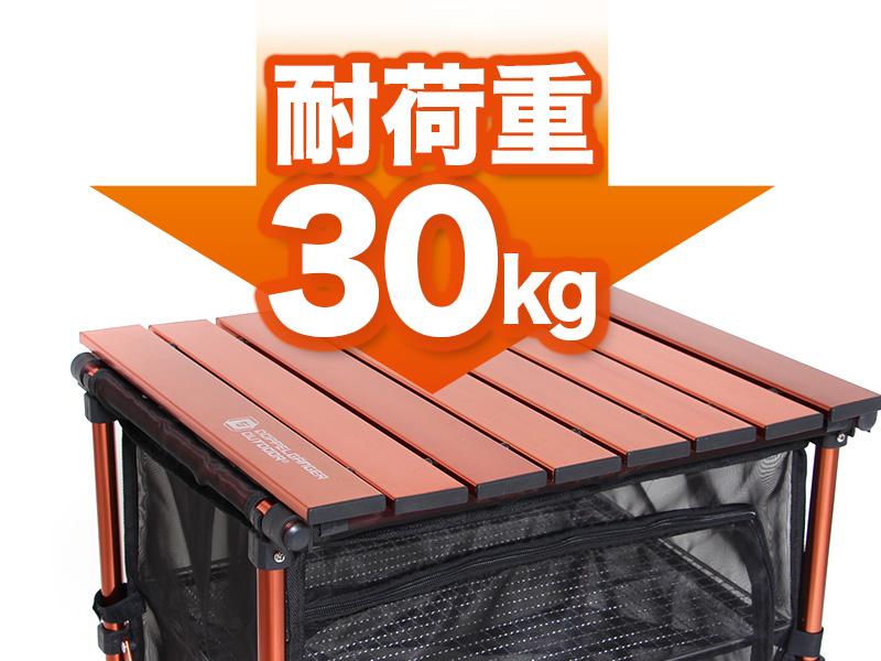 3WAYドライネットテーブルの各部の特徴(耐荷重30kg)