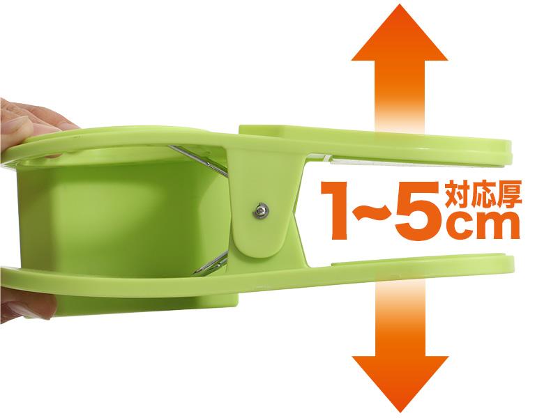 マルチテーブルホルダーの各部の特徴(対応テーブル厚1~5cm)