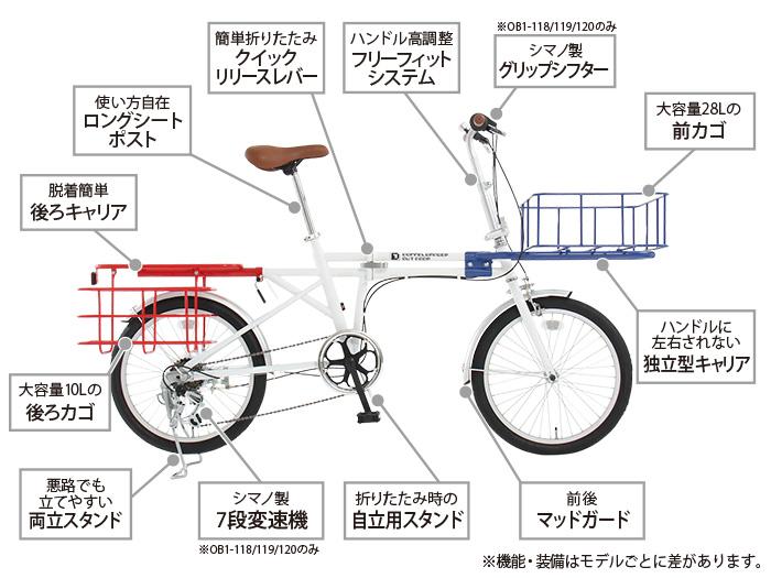 2WAYアウトドアバイクの主な特徴