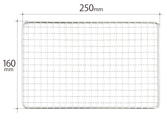 オヒトリサマBBQグリル専用網のサイズ画像
