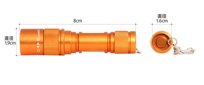 マキシマスパーク LEDマイクロキーライトのサイズ画像