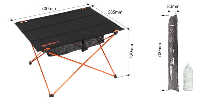 ウルトラライトラージテーブル(超々ジュラルミン) サイズ画像
