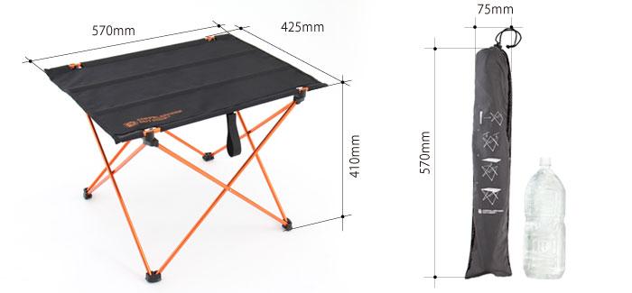 ウルトラライトテーブル サイズ画像