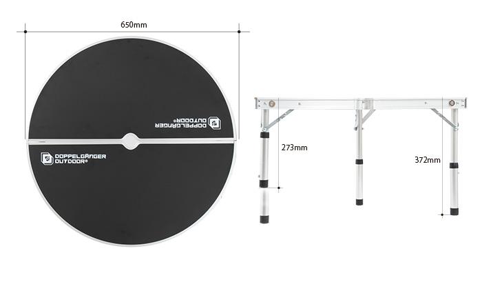 UFOテーブルのサイズ画像