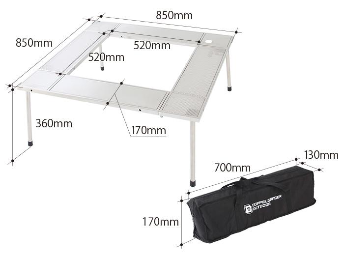 マルチファイアテーブルのサイズ画像