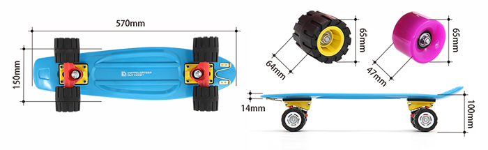 アウトドアスケートボードのサイズ画像