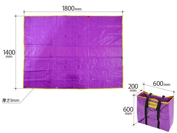 折り紙レジャーシートのサイズ画像