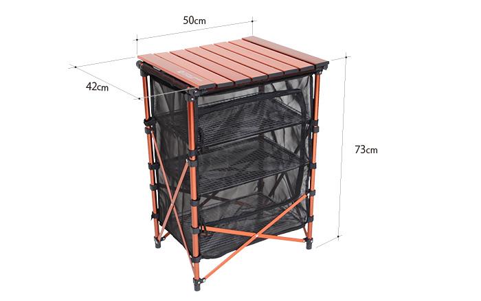3WAYドライネットテーブルのサイズ画像