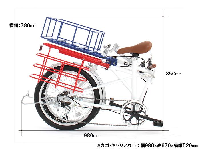 2WAYアウトドアバイクのサイズ画像