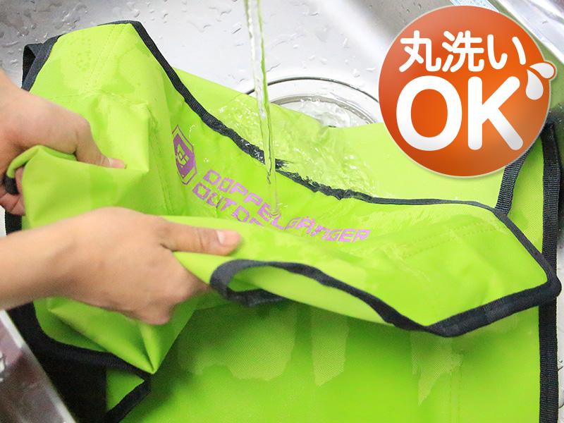 ジャブジャブチェアのメインの特徴(丸洗い可能)