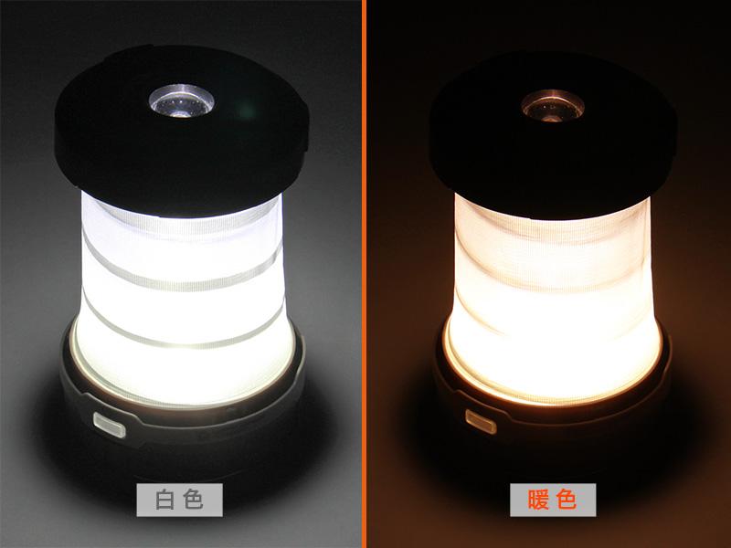 ポップアップランタンプロのメインの特徴(白色・暖色LEDを搭載)