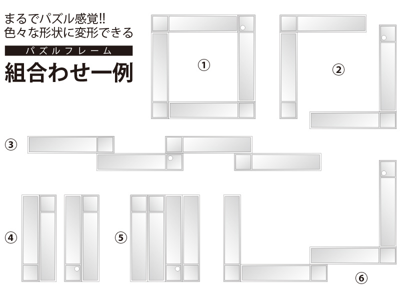 マルチファイアテーブルのメインの特徴(パズルフレーム)