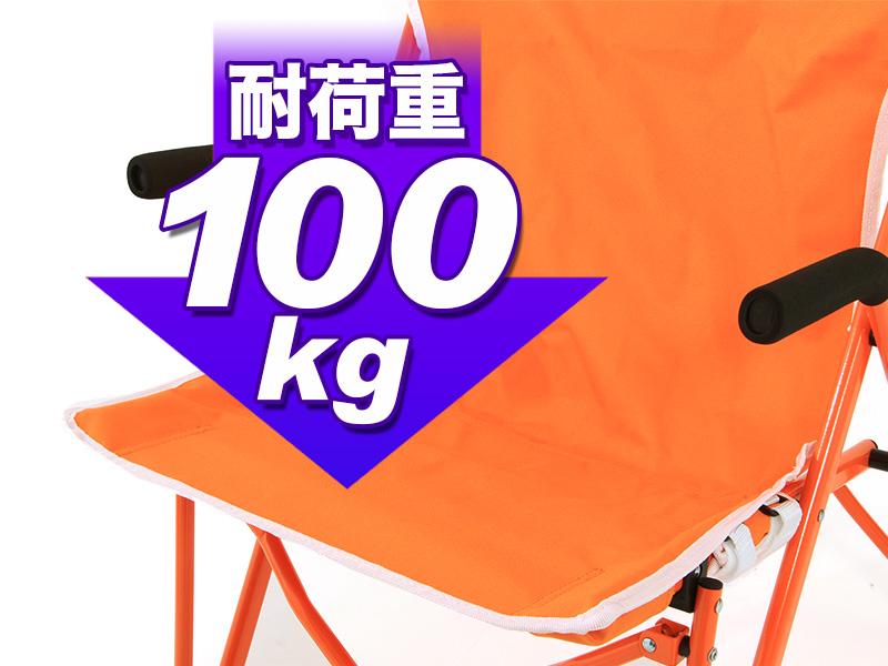 ジャブジャブチェアのメインの特徴(静止耐荷重100kg)