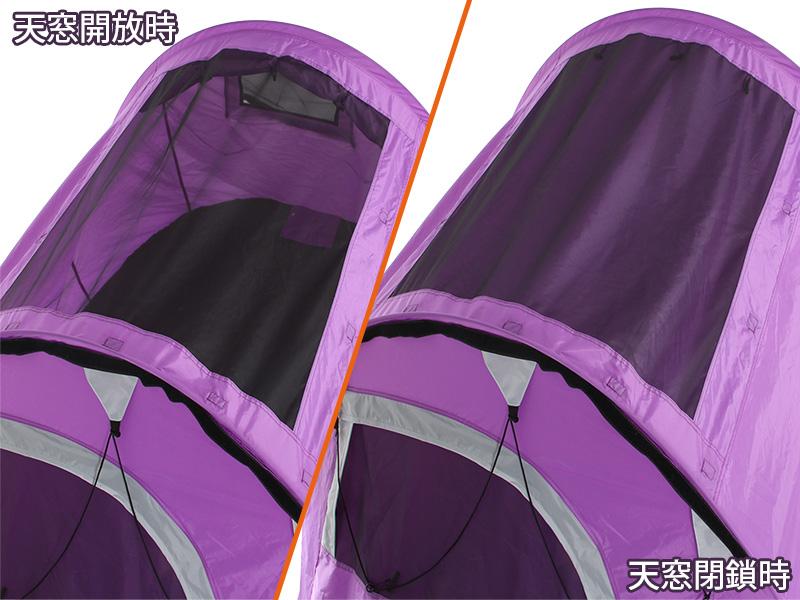 ほしぞらテントのメインの特徴(インナーフラップ)