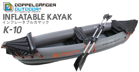 【販売終了】インフレータブルカヤック K-10