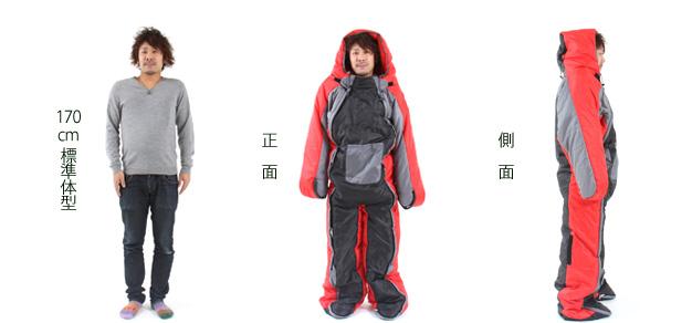 人型寝袋ver5.0 ヌクヌクシリーズレギュラーサイズ画像