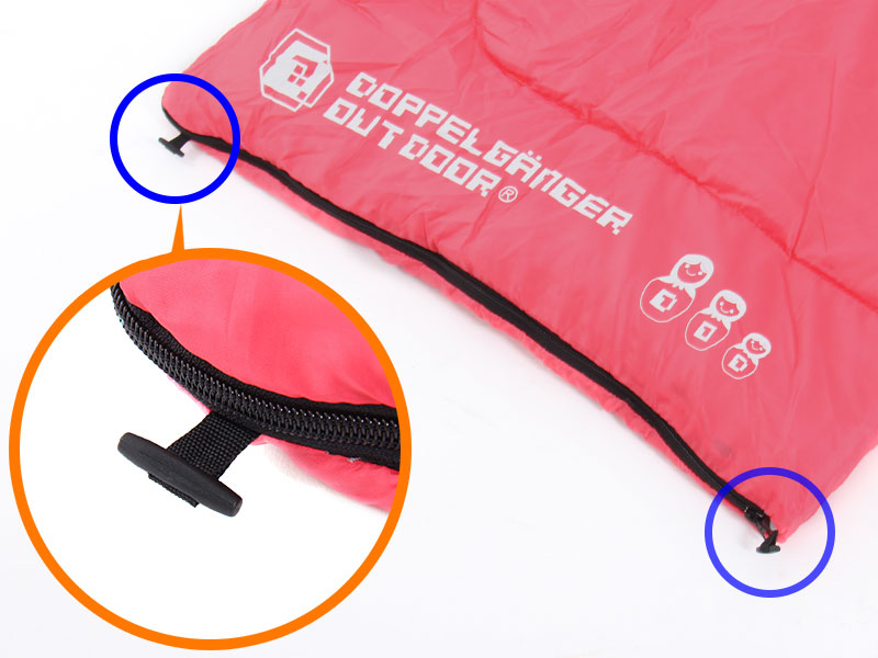 マトリョーシカスリーピングバッグの各部の特徴(固定ストッパー)
