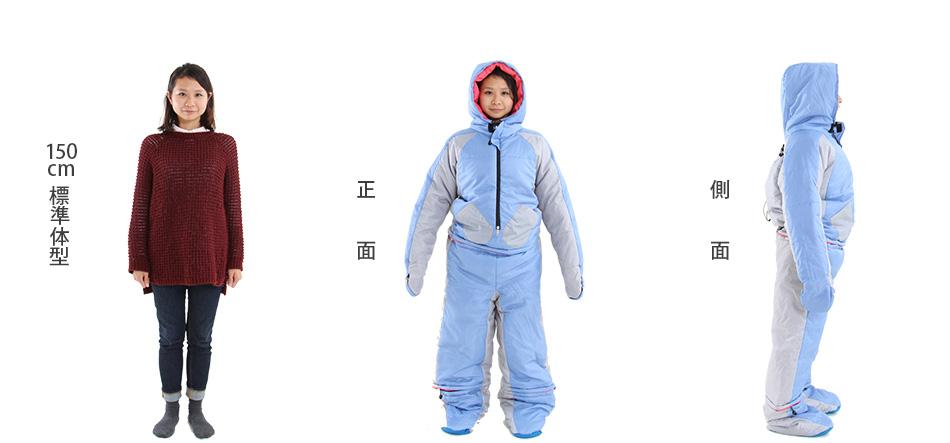 人型寝袋ver7.0  フィットサイズ画像